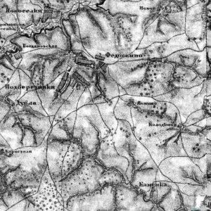 Село Федосьино (1860 г.) с участком Малинского тракта (дорога от Федосьино до Богдановки).